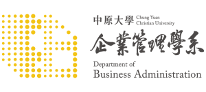 中原大學企業管理學系